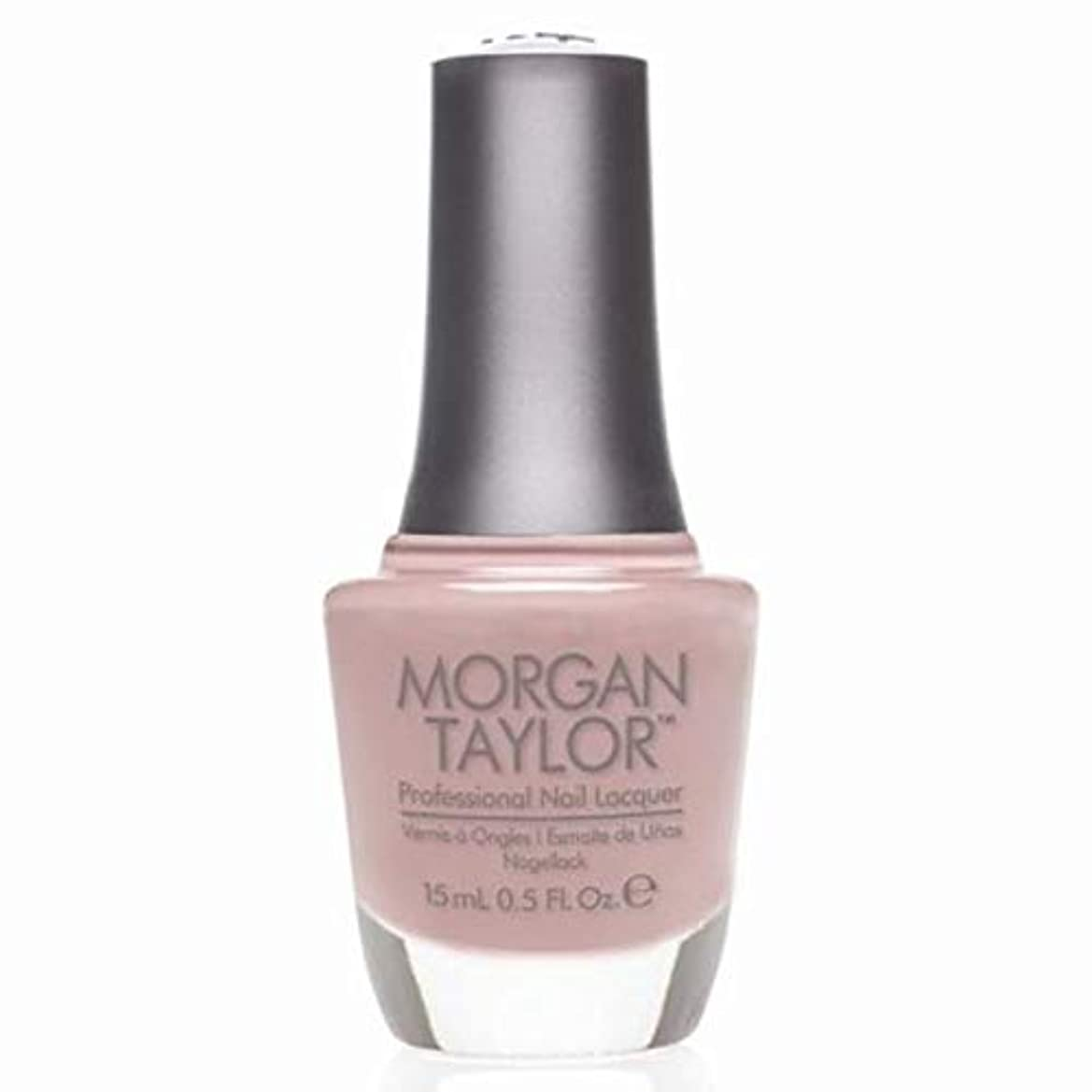 フェリー店員スロベニアMorgan Taylor - Professional Nail Lacquer - Perfect Match - 15 mL / 0.5oz