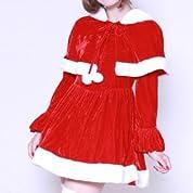 サンタコスチューム サンタクィーン ケープ付 costume551 ゴスロリ ロリータ パンク コスプレ コスチューム メイド 赤 2l