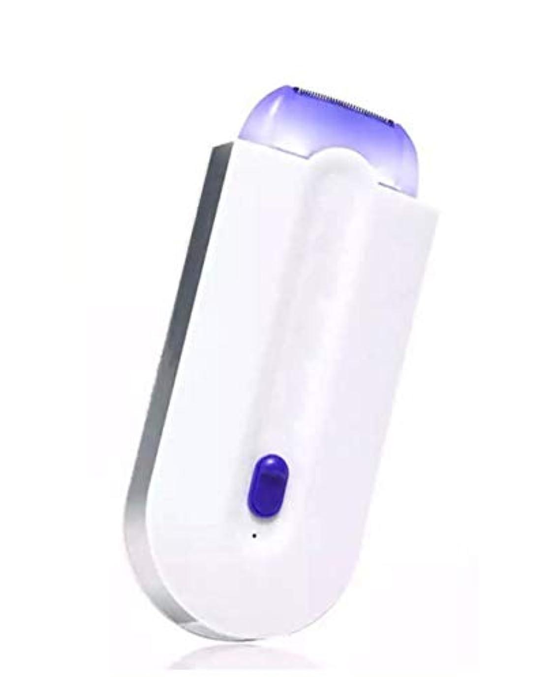 お願いします管理者摘むPANGU-ZC 誘導シェーバーブルーレイレディーヘアリムーバルデバイス痛みのないシェービングマシンシェービングマシン - 脱毛器 7702