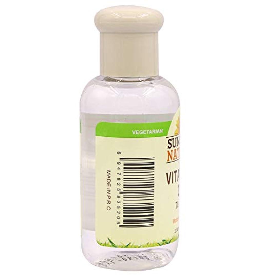 明らかゆるい世代天然100% 精油 ビタミンE 顔のアンチエイジング エッセンシャルオイル 夜朝交換使用しわ除去アイパターンスキンケア製品