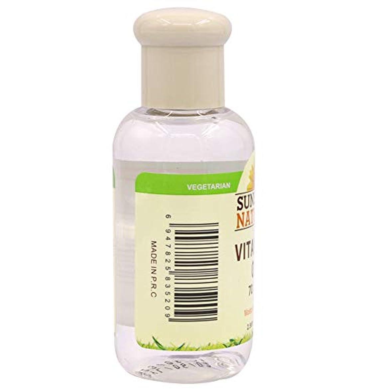 検体起きている多年生天然100% 精油 ビタミンE 顔のアンチエイジング エッセンシャルオイル 夜朝交換使用しわ除去アイパターンスキンケア製品