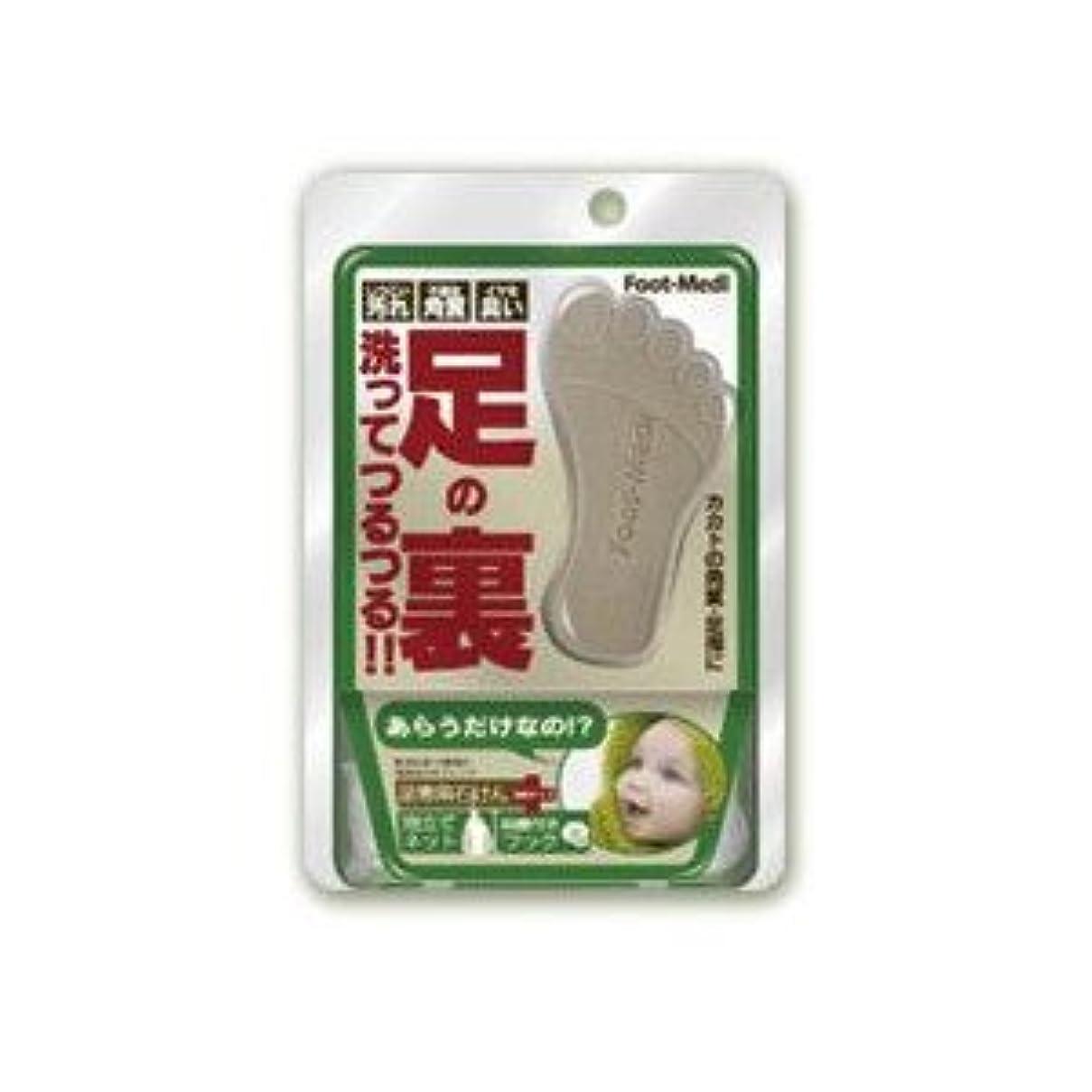 トチの実の木サンドイッチ原稿フットメジ 足用角質クリアハーブ石けん × 60個セット
