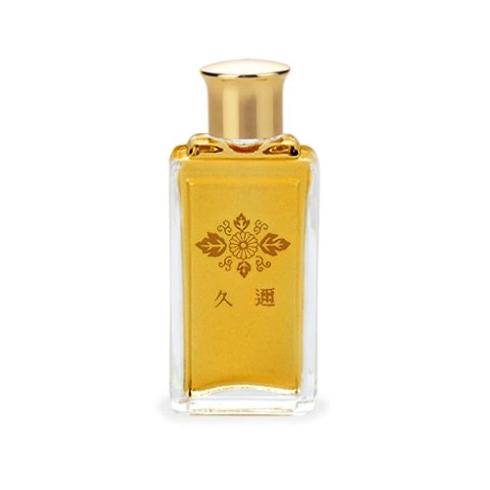 デンマーク語パンフレットスクラップ久邇香水 ジャスミンR3