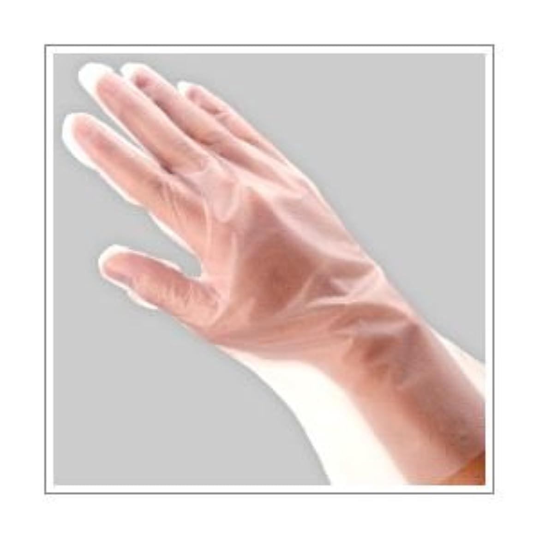 宇宙飛行士映画マッサージ(業務用セット) 福助工業 ポリ手袋 指フィット 100枚パック M 【×10セット】
