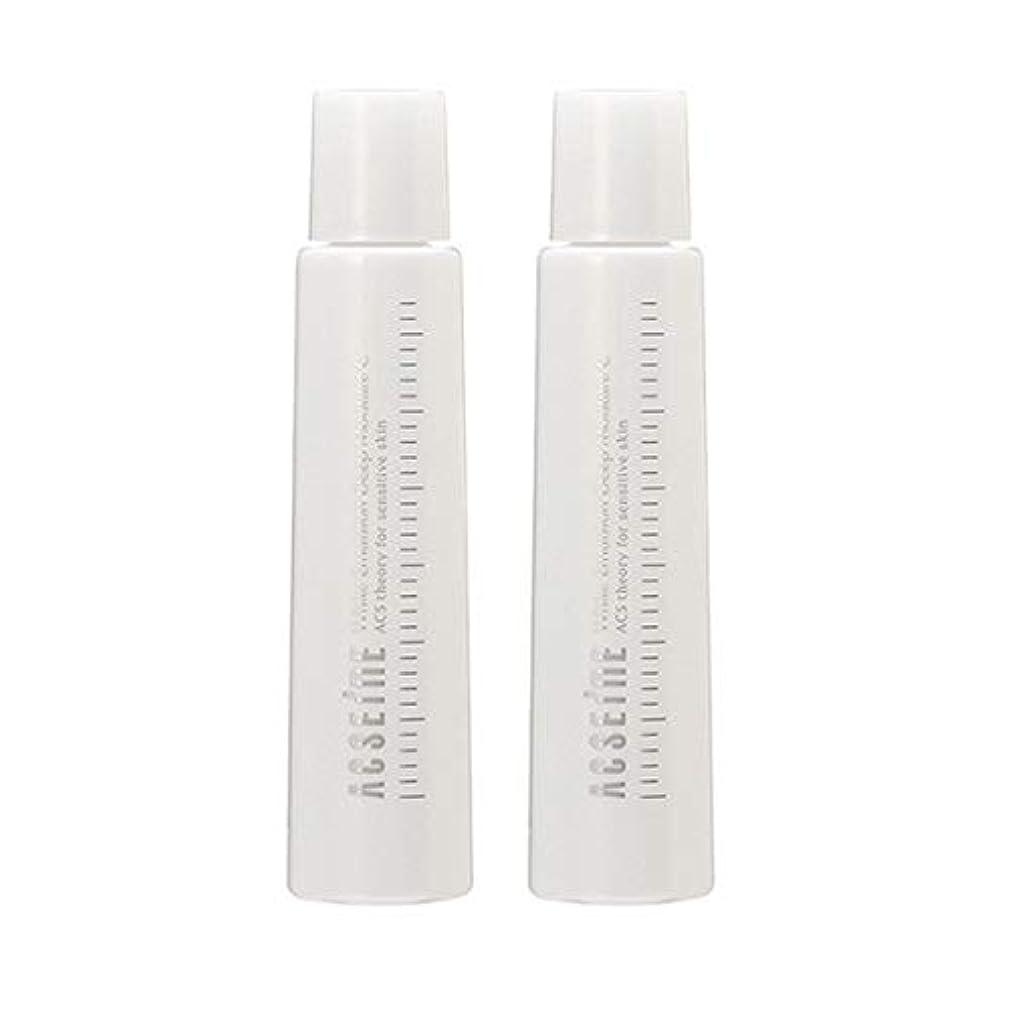 手つかずのカジュアルスカイアクセーヌ ACSEINE ホワイト エマルジョン ディープ モイスチュア C 化粧液 170mL 2個セット