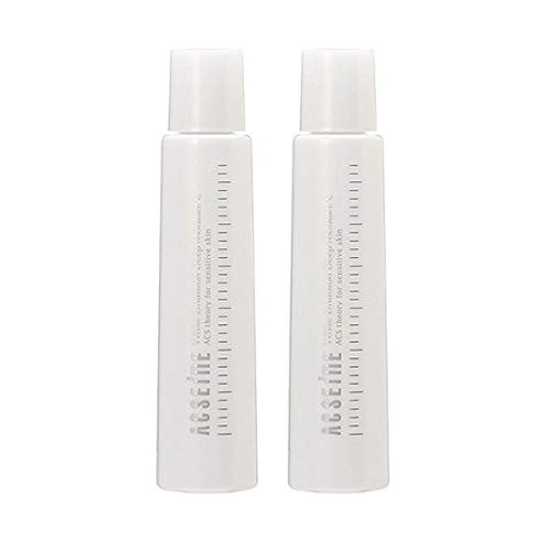 どうしたの世界わずらわしいアクセーヌ ACSEINE ホワイト エマルジョン ディープ モイスチュア C 化粧液 170mL 2個セット