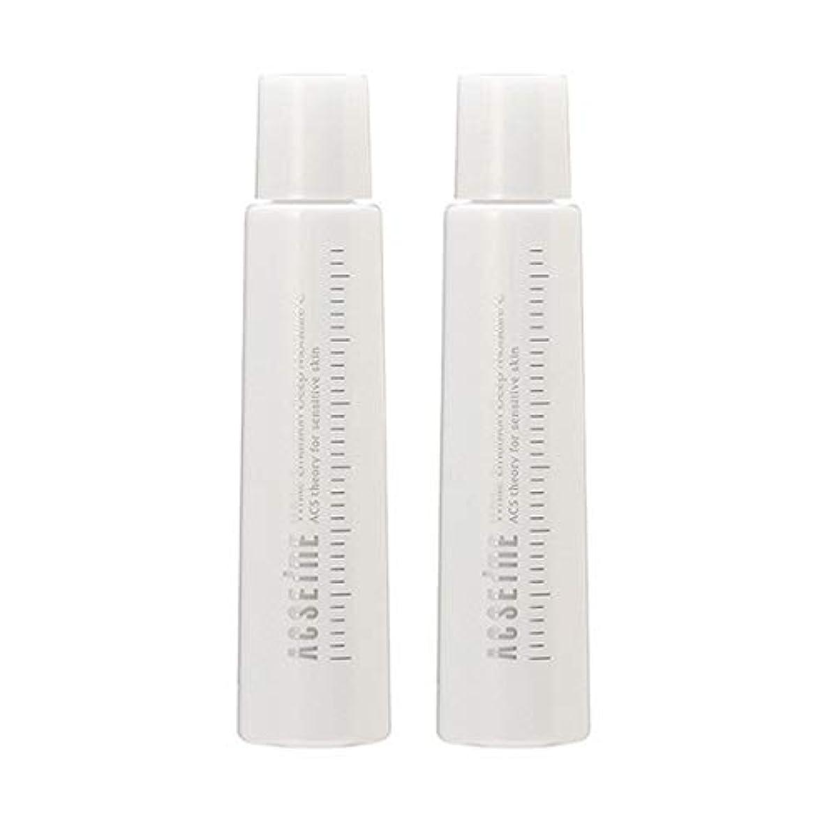 快適集中三アクセーヌ ACSEINE ホワイト エマルジョン ディープ モイスチュア C 化粧液 170mL 2個セット