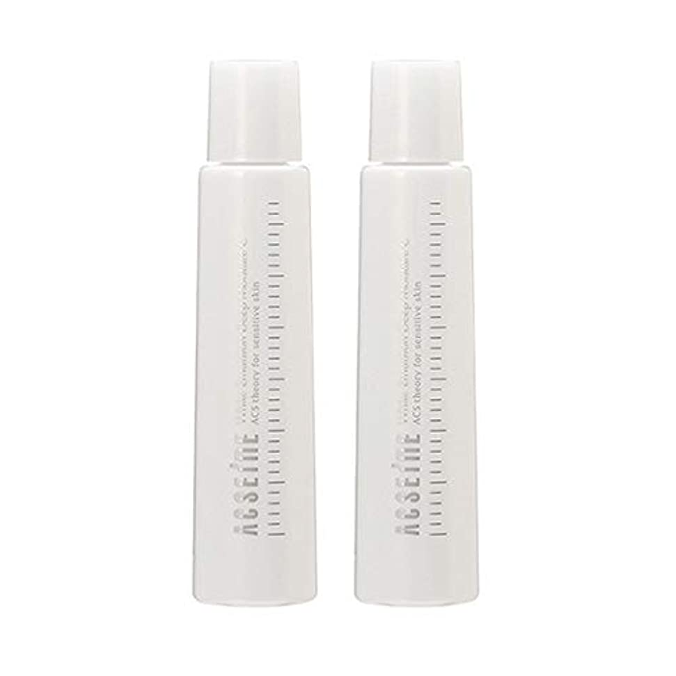 アクセーヌ ACSEINE ホワイト エマルジョン ディープ モイスチュア C 化粧液 170mL 2個セット