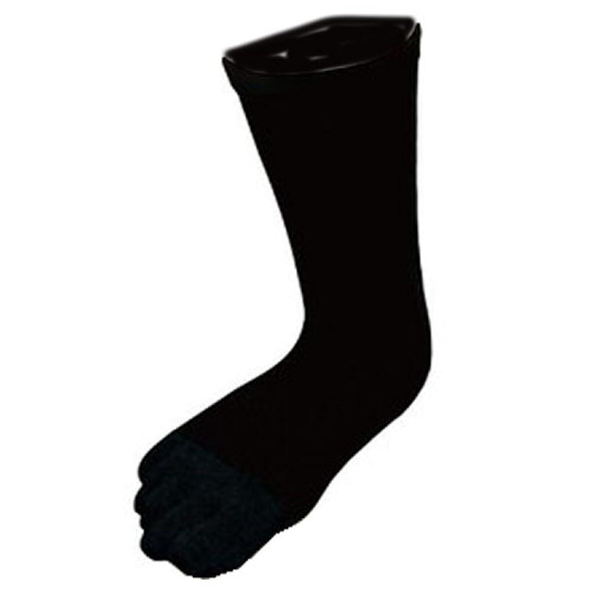 ファイター縞模様の低い指先まであったか靴下 紳士用 ブラック