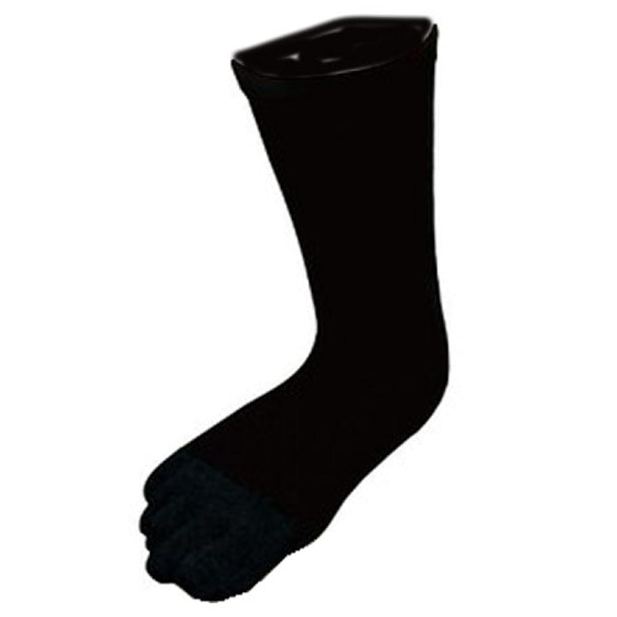 有能な愚かな体系的に指先まであったか靴下 紳士用 ブラック