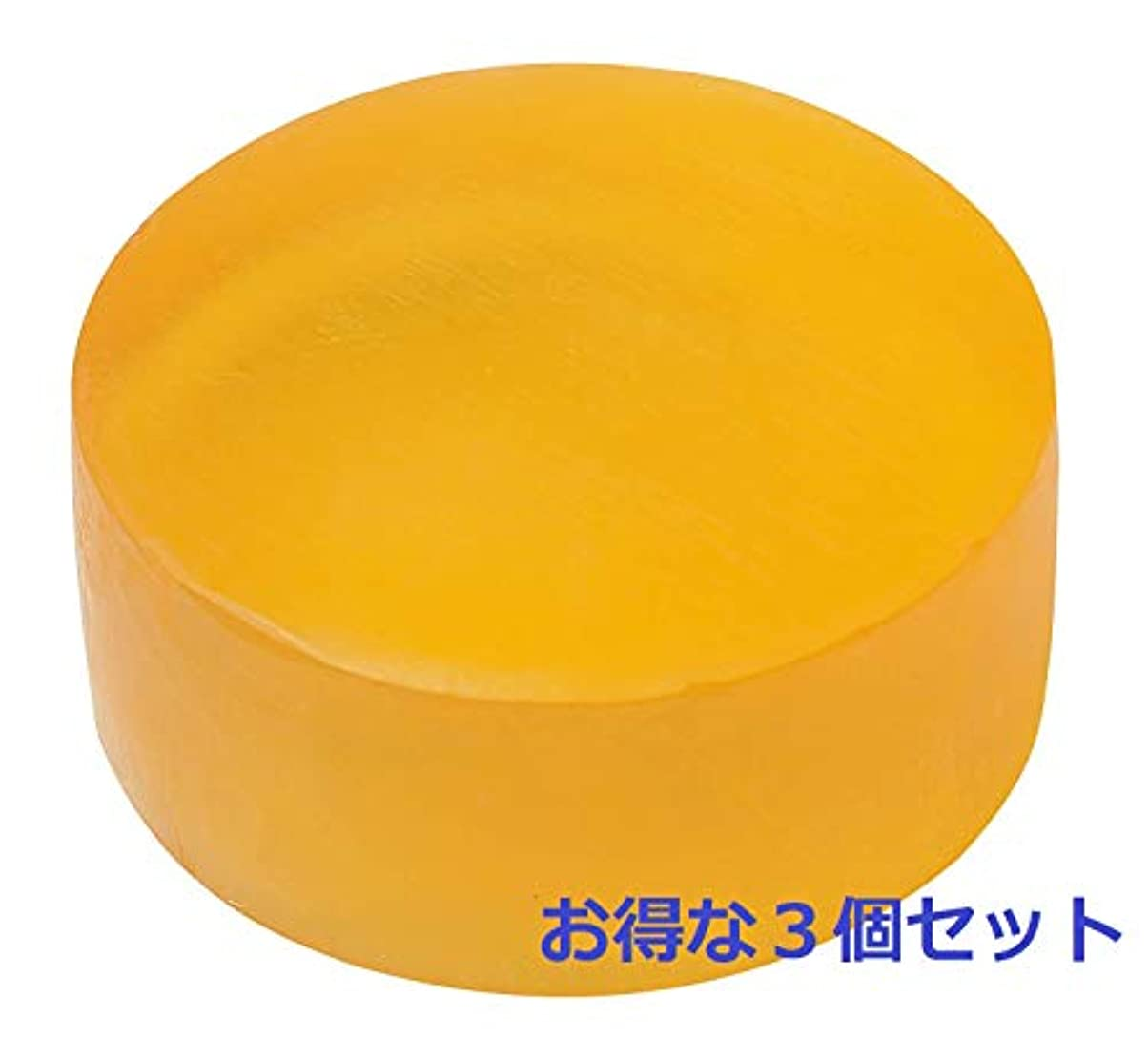 予備適応的並外れてプラスリストア クレンジングソープ 熟成 洗顔石鹸 メイク落とし 3個セット
