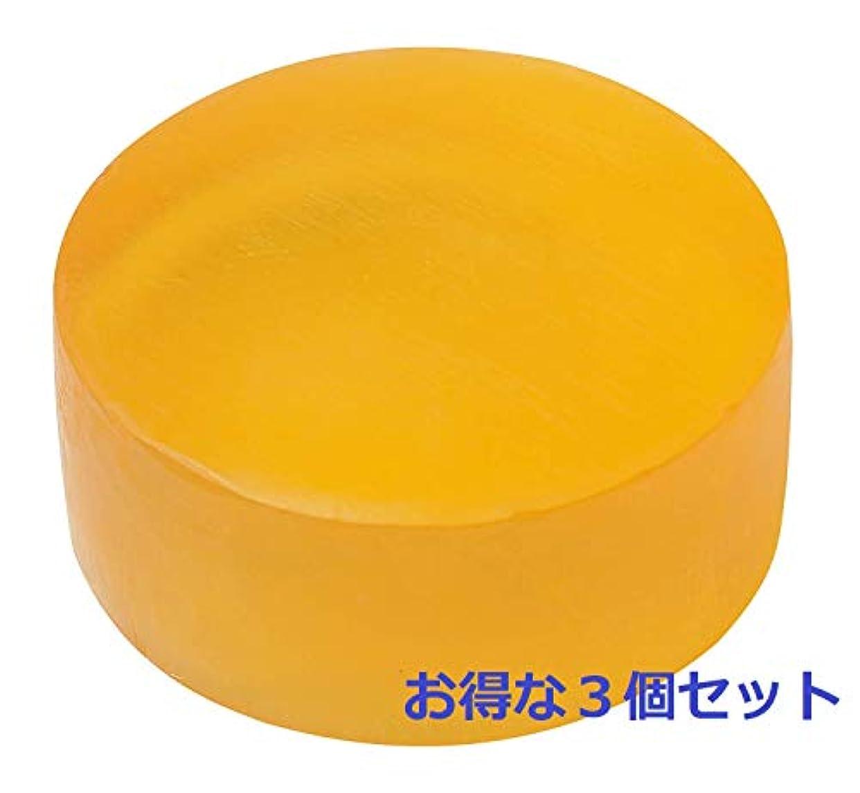 むき出しぼかすカップルプラスリストア クレンジングソープ 熟成 洗顔石鹸 メイク落とし 3個セット