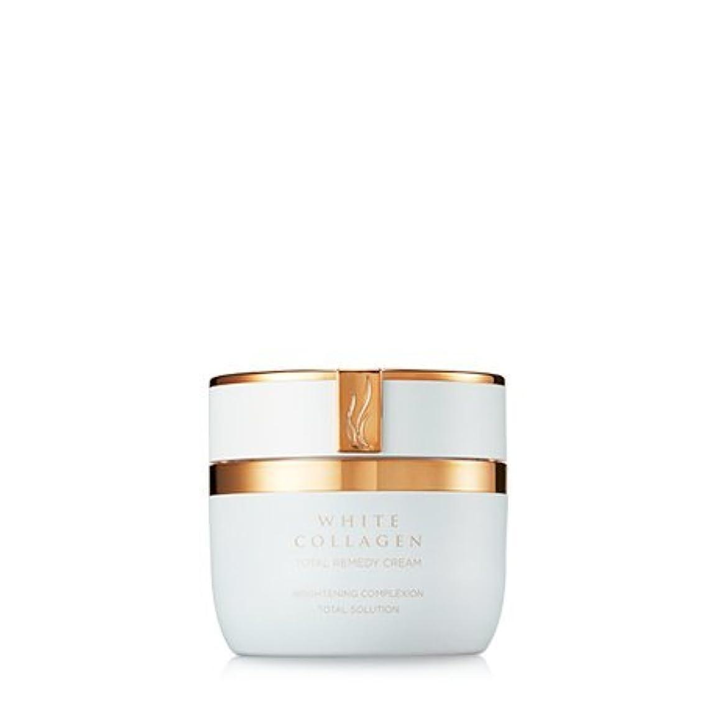 改修するイディオム戸棚[New] A.H.C (AHC) White Collagen Total Remedy Cream 50g/A.H.C ホワイト コラーゲン トータル レミディ クリーム 50g [並行輸入品]