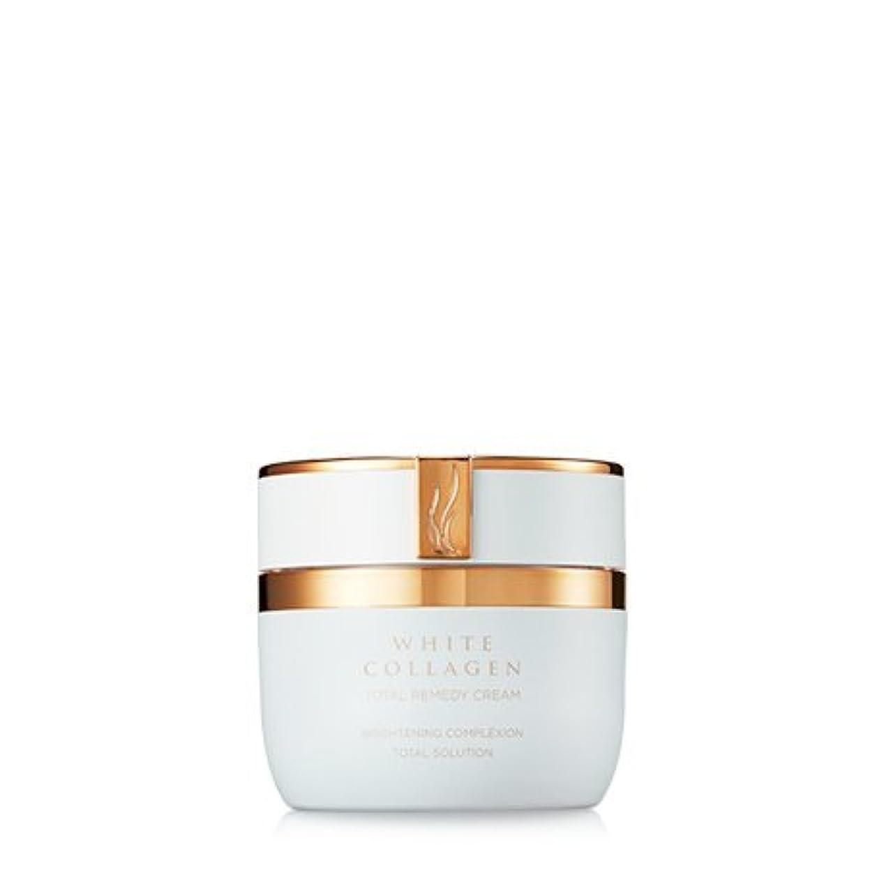 日付付き藤色屋内で[New] A.H.C (AHC) White Collagen Total Remedy Cream 50g/A.H.C ホワイト コラーゲン トータル レミディ クリーム 50g [並行輸入品]