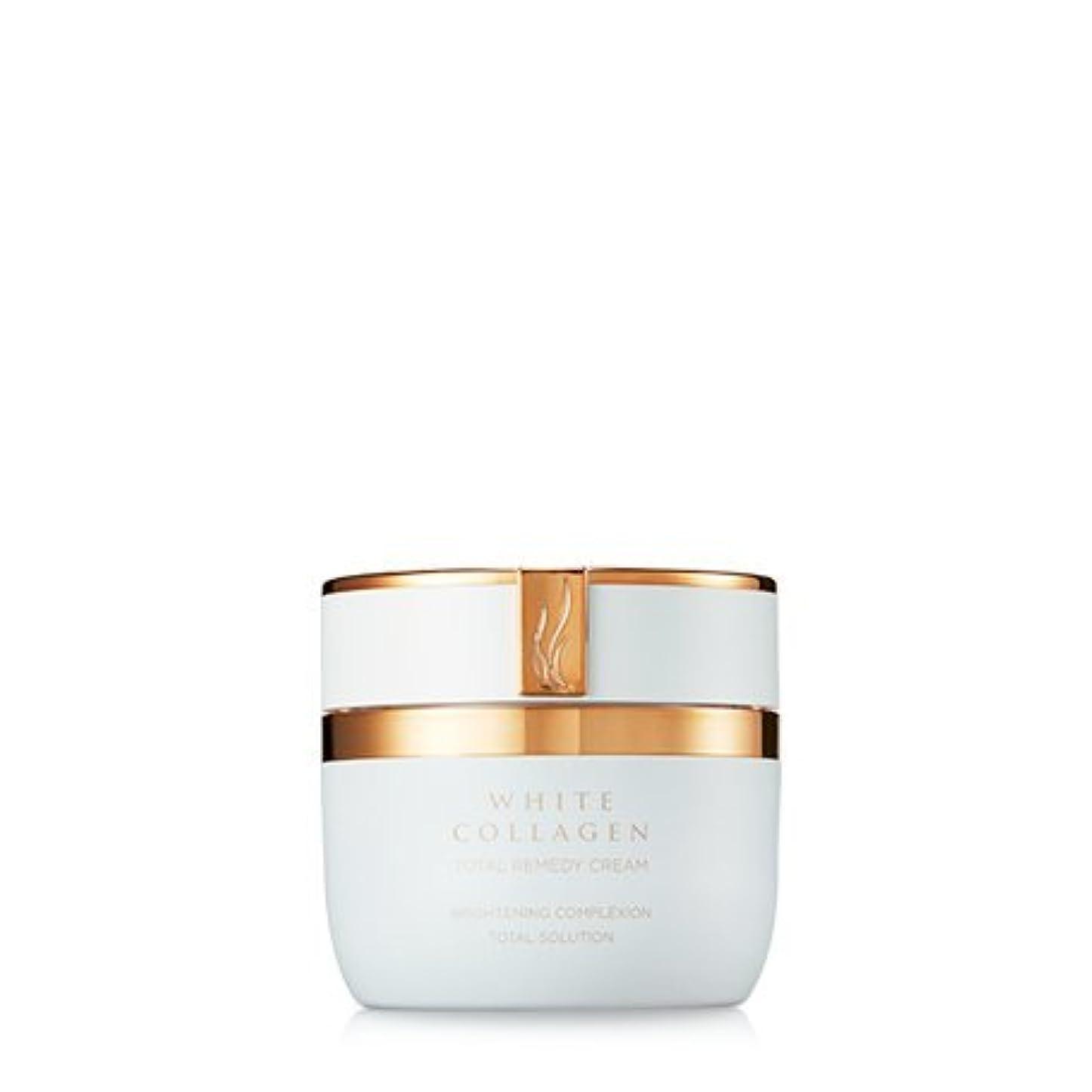 花弁ゆりシールド[New] A.H.C (AHC) White Collagen Total Remedy Cream 50g/A.H.C ホワイト コラーゲン トータル レミディ クリーム 50g [並行輸入品]