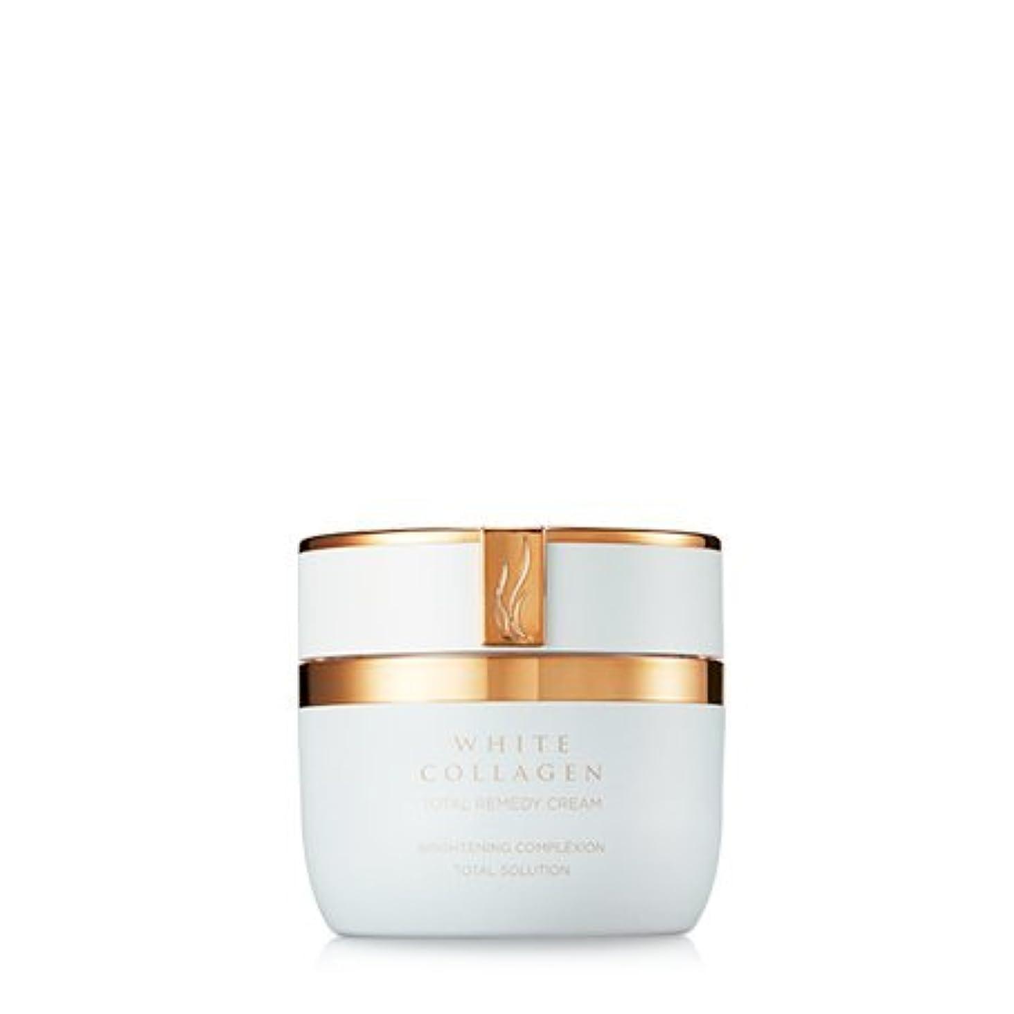 攻撃残忍な外側[New] A.H.C (AHC) White Collagen Total Remedy Cream 50g/A.H.C ホワイト コラーゲン トータル レミディ クリーム 50g [並行輸入品]