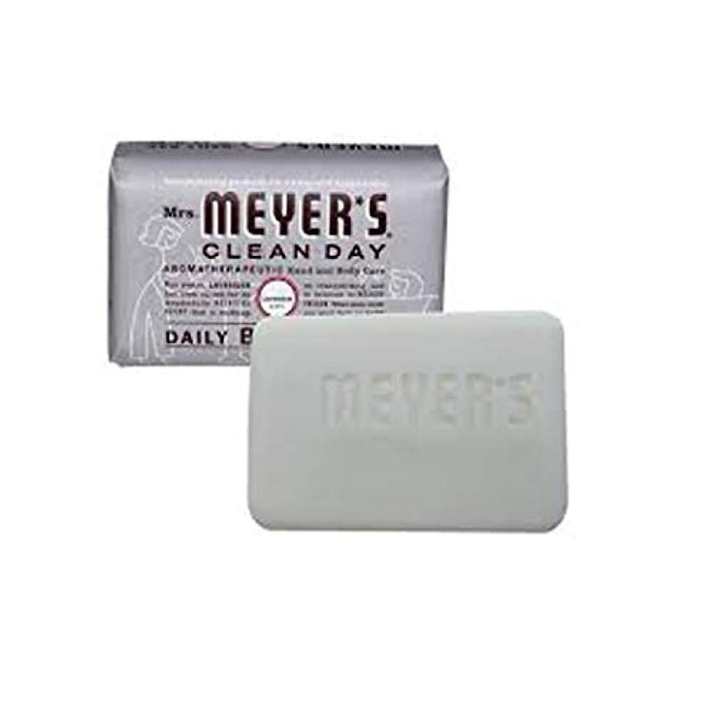 ブラザー名誉クラス2 Packs of Mrs. Meyer's Bar Soap - Lavender - 5.3 Oz by Mrs. Meyer's Clean Day