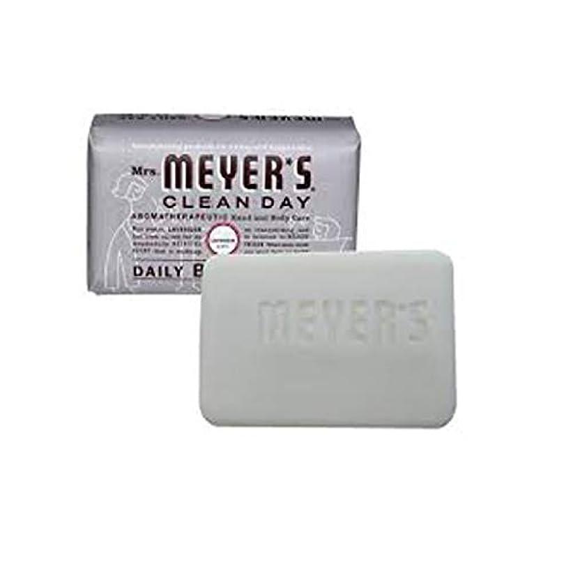 孤独くしゃくしゃいう2 Packs of Mrs. Meyer's Bar Soap - Lavender - 5.3 Oz by Mrs. Meyer's Clean Day