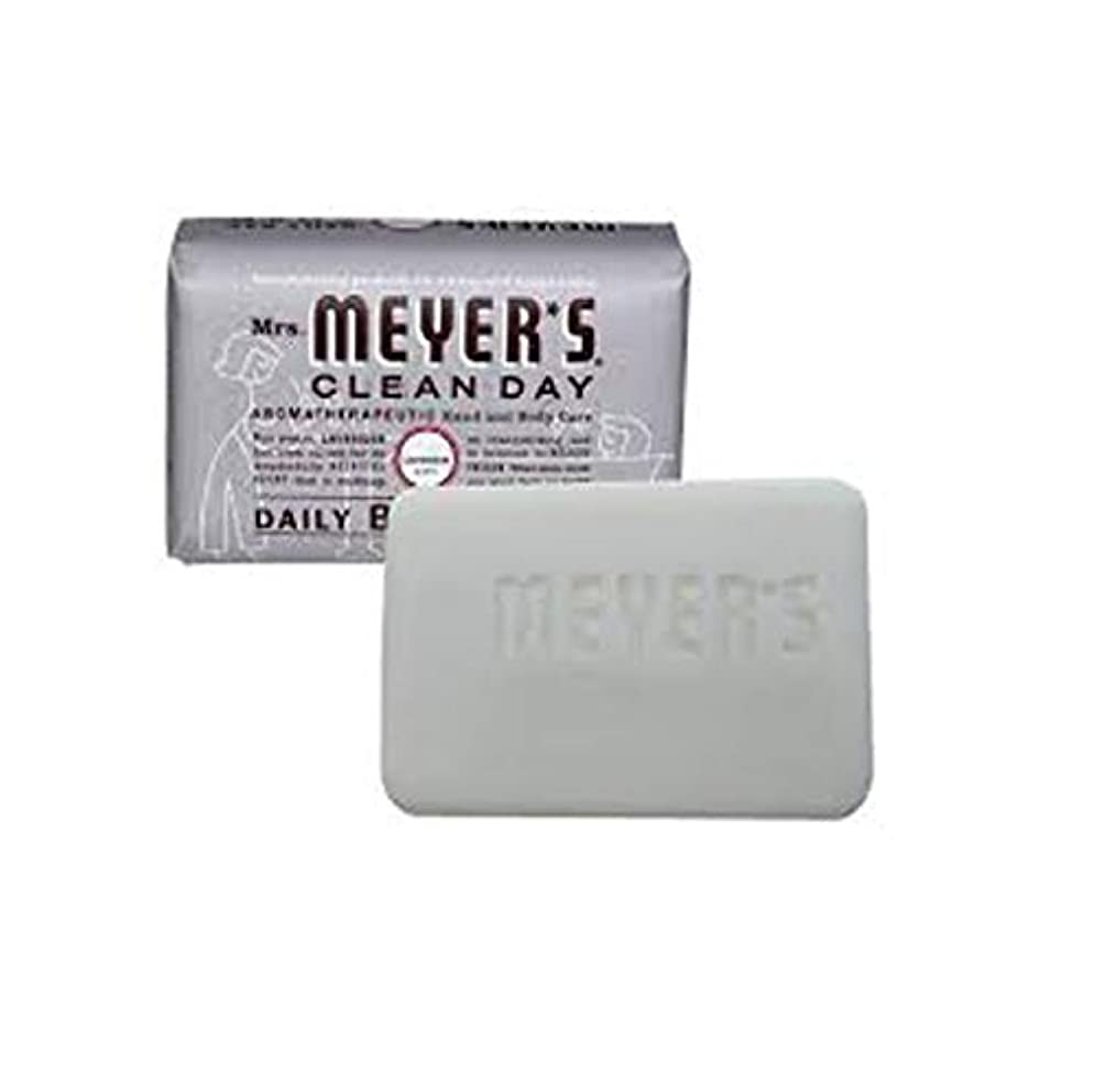 会う予防接種する正気2 Packs of Mrs. Meyer's Bar Soap - Lavender - 5.3 Oz by Mrs. Meyer's Clean Day