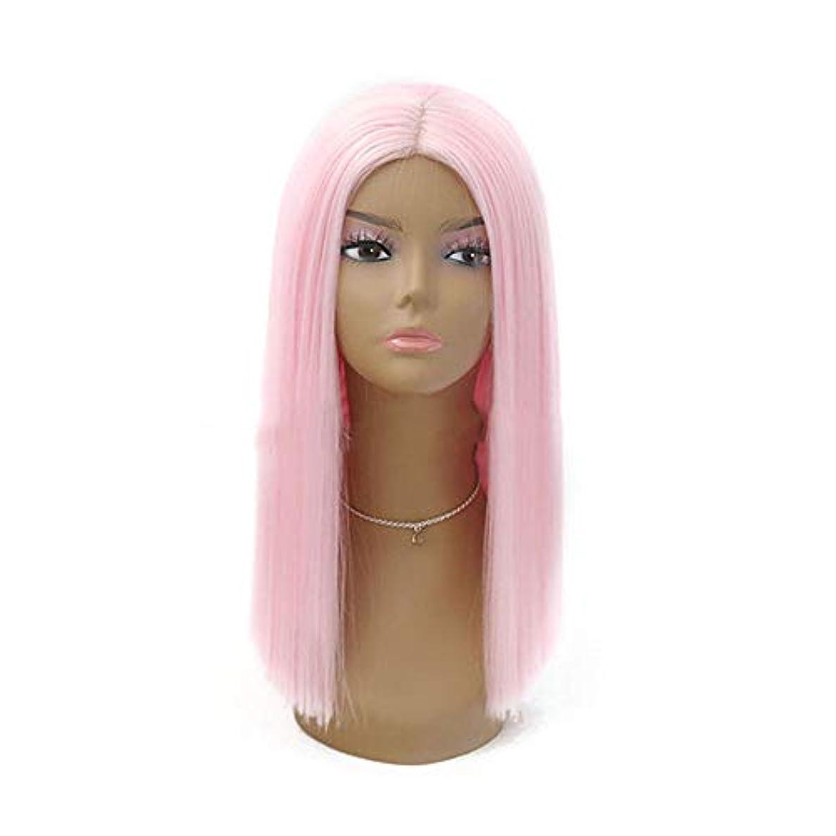 スパイ唯一エンディングYOUQIU フロントレースウィッグ、女性の化学繊維の髪、ライトピンクボブ、中東バックル、ロングヘアウィッグウィッグ (色 : Light pink, サイズ : 20 inch)