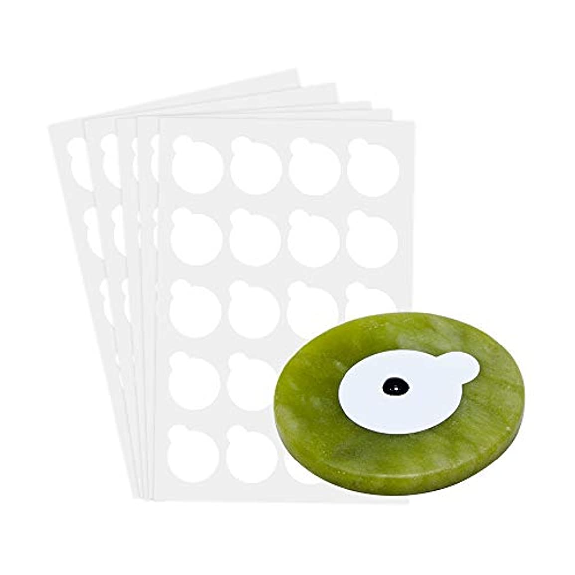 どんよりした満足できる夜NAGARAKU 5 sheets and 1stone eyelash extensions glue holder jade stone holder glue pallet glue stand pads for...
