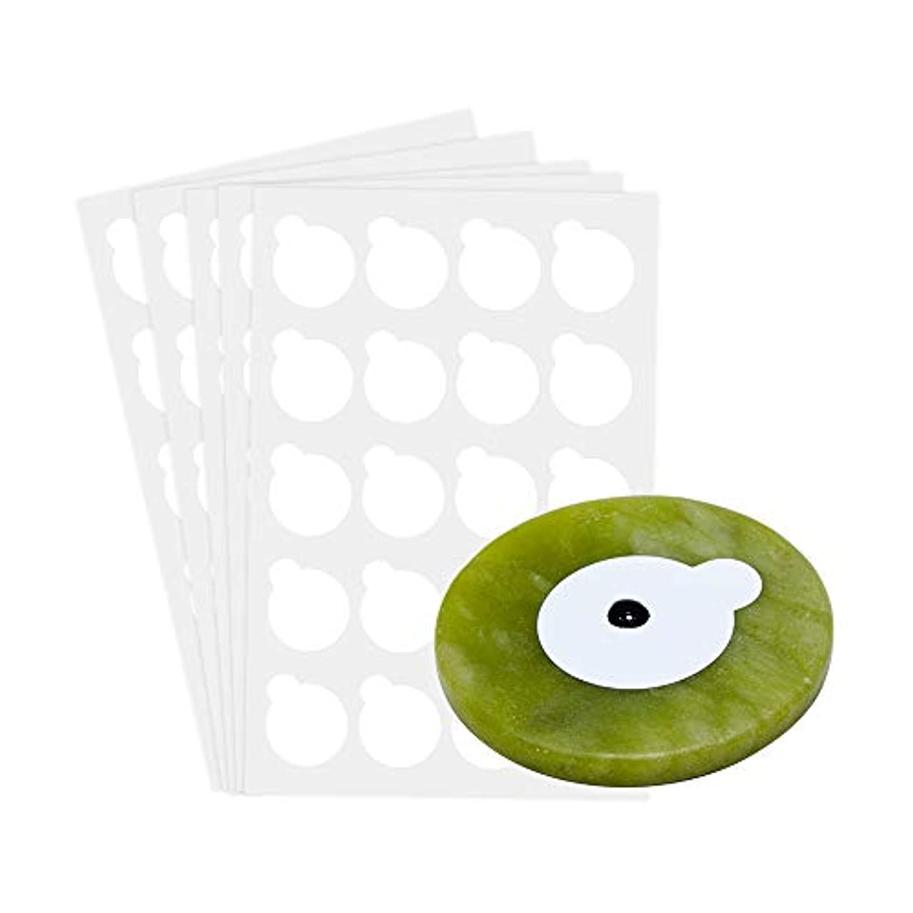 狂乱トレードそうでなければNAGARAKU 5 sheets and 1stone eyelash extensions glue holder jade stone holder glue pallet glue stand pads for...