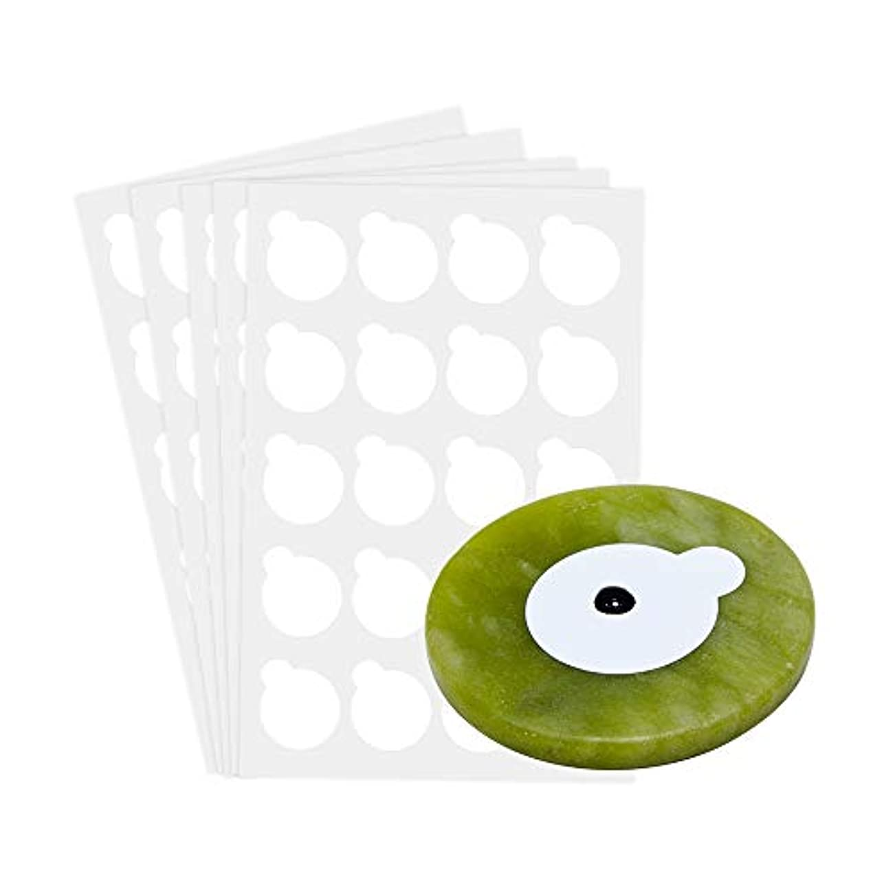 模倣誇張するロードハウスNAGARAKU 5 sheets and 1stone eyelash extensions glue holder jade stone holder glue pallet glue stand pads for...