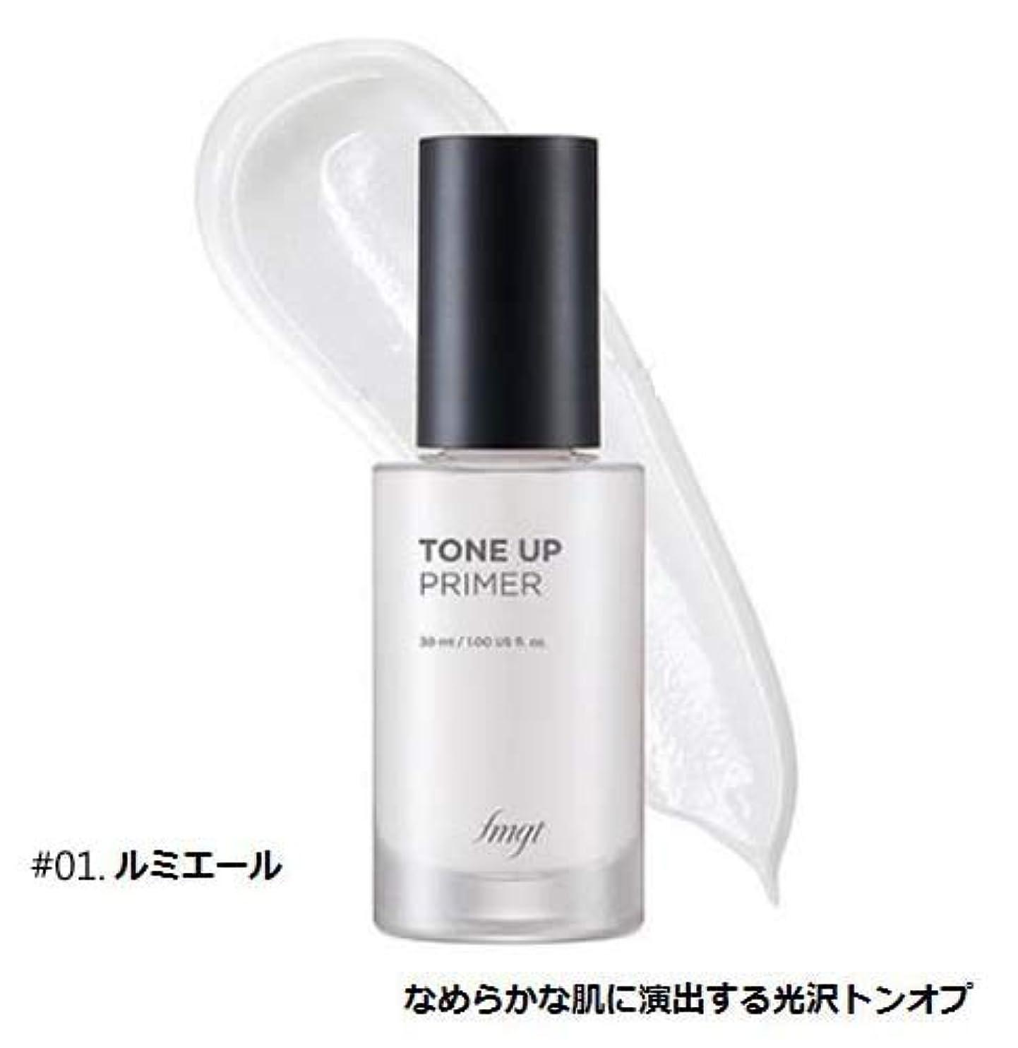 補う起きるすり減る[ザ?フェイスショップ] THE FACE SHOP [トンオプ プライマー 30ml] (Tone Up Primer SPF20 PA++ 30ml) [海外直送品] (#01. ルミエール)