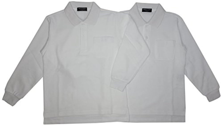 2枚組 吸汗速乾 カノコ 長袖スクールポロシャツ 白 男女兼用 東洋紡生地「アルティマ」使用