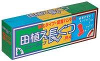【日本製】マルカツ 田植え長ぐつ 胴太・股付 D-1(茶)大/25.0~25.5cm
