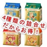 マルちゃん正麺 醤油 味噌 豚骨 塩! 東洋水産 マルちゃん正麺 4種類×5食パック×各2(合計40食) 食べ比べセット