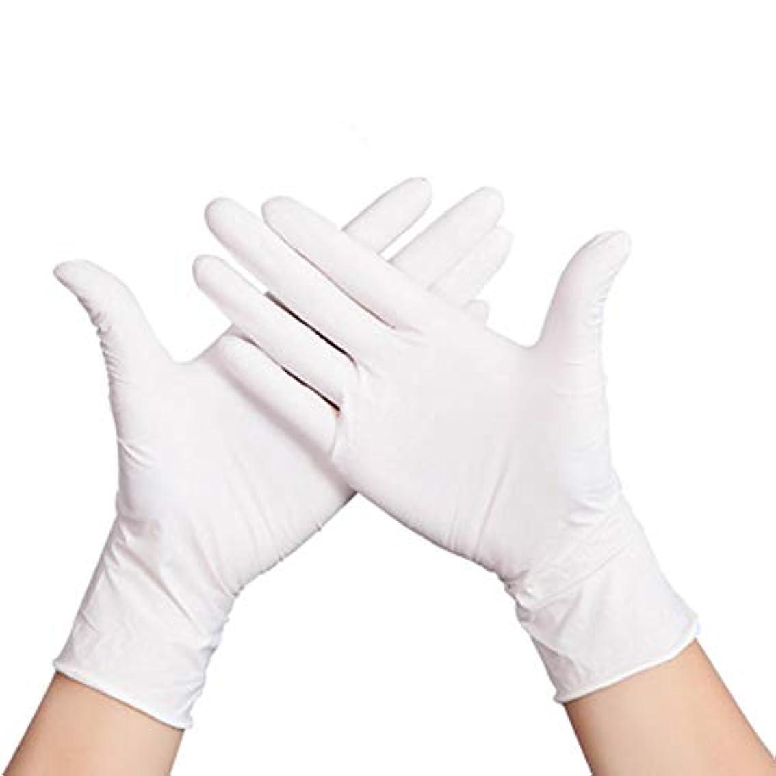 実装する服を洗う彼らは使い捨て白手袋ニトリル手袋by 50ペア、食品、ケータリング、家事、仕事、入れ墨、保護、ゴム、ラテックス手袋、商業用