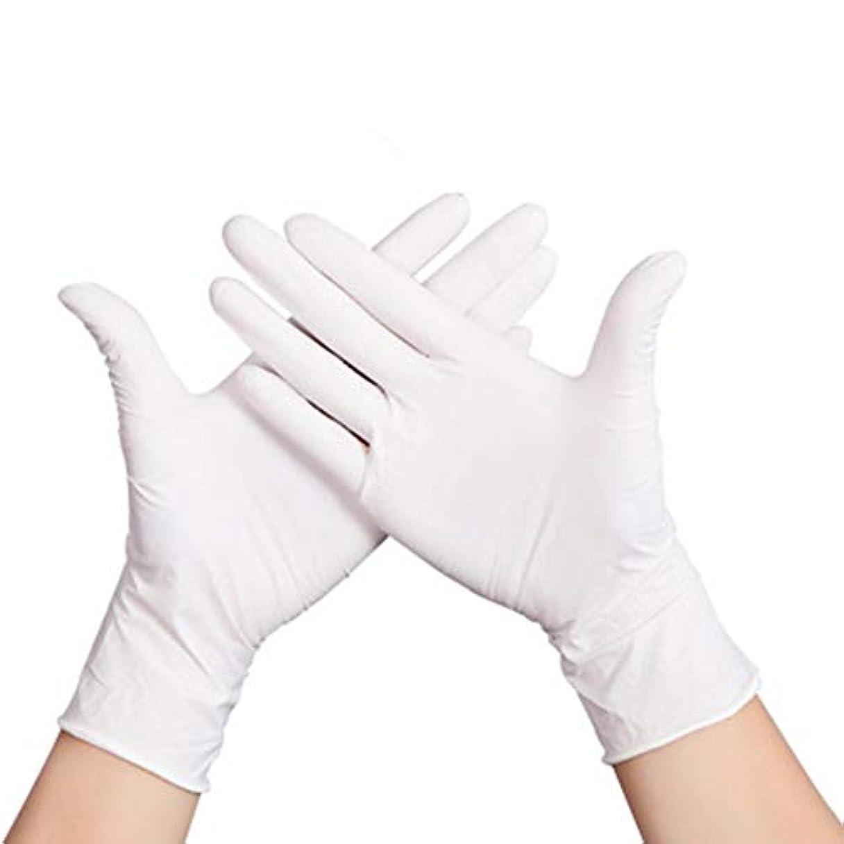 ずっと口実細い使い捨て白手袋ニトリル手袋by 50ペア、食品、ケータリング、家事、仕事、入れ墨、保護、ゴム、ラテックス手袋、商業用