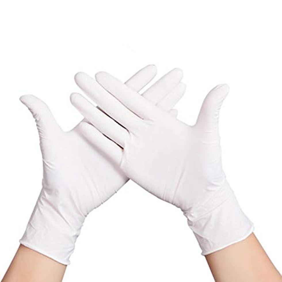内向き汚染凍る使い捨て白手袋ニトリル手袋by 50ペア、食品、ケータリング、家事、仕事、入れ墨、保護、ゴム、ラテックス手袋、商業用