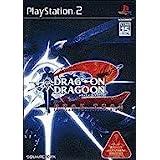 PS2ソフト ドラッグ・オン・ドラグーン2 -封印の紅、背徳の黒-