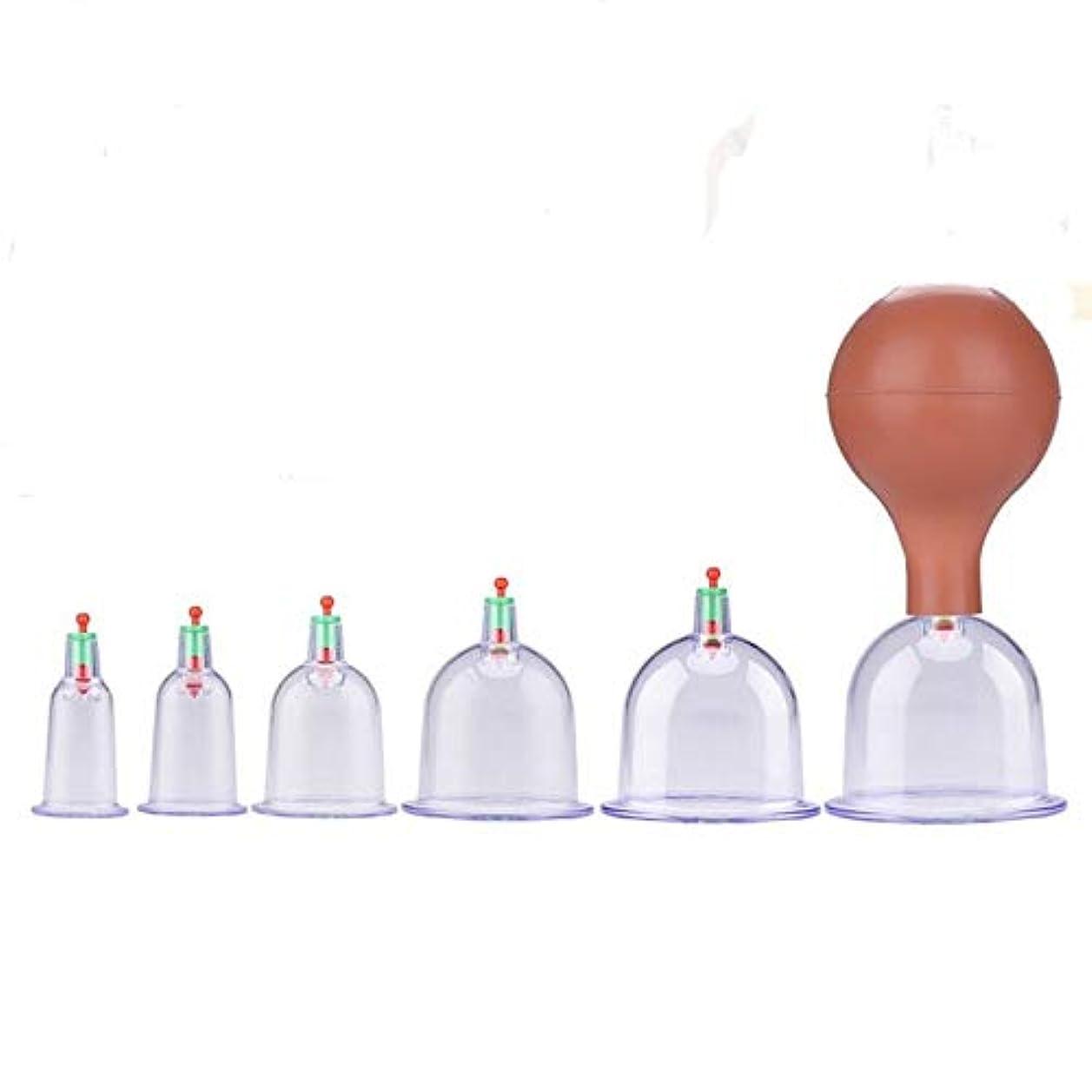いらいらさせるリットルシャワー吸い玉カップ6種 ポンプ付き