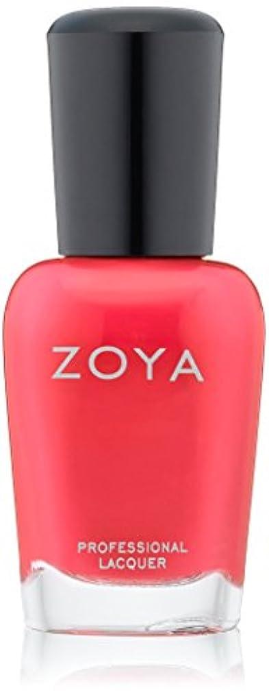 百年なすファイバZOYA ゾーヤ ネイルカラーZP478 ALI アリ 15ml 鮮やかなオレンジピンク マット 爪にやさしいネイルラッカーマニキュア