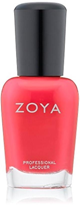 こだわり夜明け周術期ZOYA ゾーヤ ネイルカラーZP478 ALI アリ 15ml 鮮やかなオレンジピンク マット 爪にやさしいネイルラッカーマニキュア