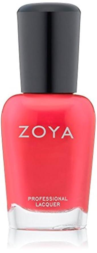 遺棄されたレディ肉のZOYA ゾーヤ ネイルカラーZP478 ALI アリ 15ml 鮮やかなオレンジピンク マット 爪にやさしいネイルラッカーマニキュア