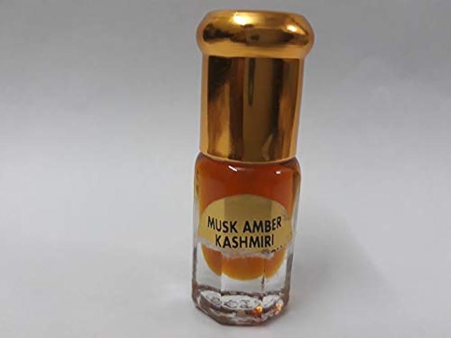 病気干渉するソロMusk Amber Kashmiri Attar concentrated Perfume Oil -10 ml Unisex energizing aroma