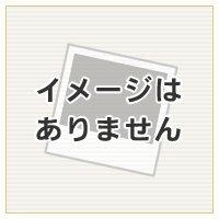 リンナイ 部品 rinnai コンロ下部飾り【098-2420000】