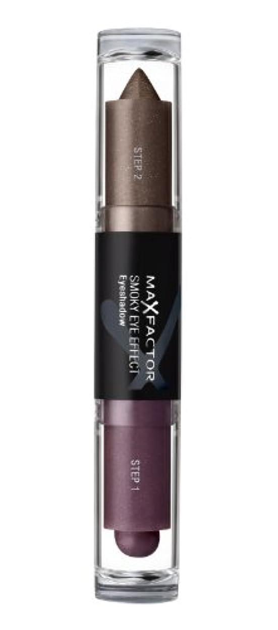 汚染ポインタクラシカルMax Factor Smoky Eye Effect Eyeshadow 06 Purple Dust, 1er Pack (1 x 5 ml)