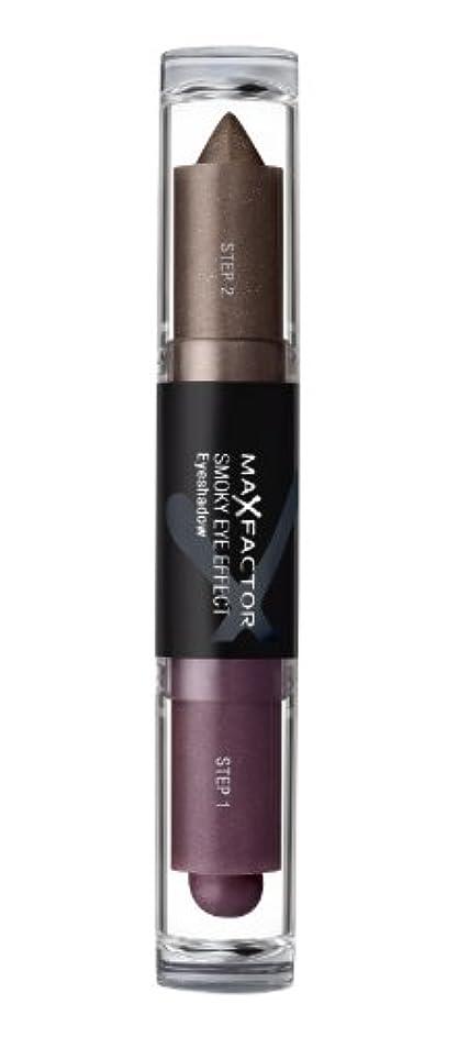 売上高ずらす学校の先生Max Factor Smoky Eye Effect Eyeshadow 06 Purple Dust, 1er Pack (1 x 5 ml)