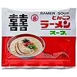 低糖質 低糖質麺 麺スープ 豚骨ラーメンスープ 4袋 糖質オフ 糖質制限 低糖麺 低糖質麺 低糖麺 糖質 食品 糖質カッ…