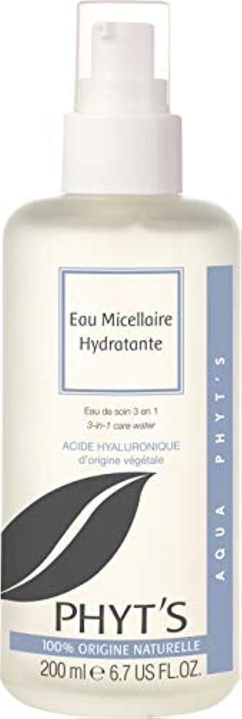 欠如水星花に水をやるフィッツ PHYT'S ヒアルロン酸配合 ダマスクローズ水配合 オーガニック化粧水 ミセルローション 200ml