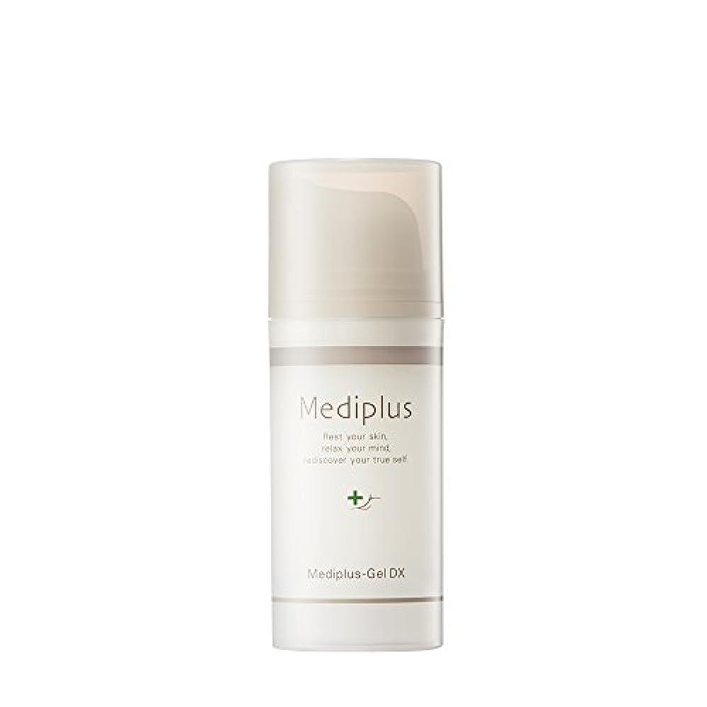 【Mediplus+】 メディプラスゲルDX ミニ 高濃度 オールインワン ゲル 30g [ 保湿 美容液 ]