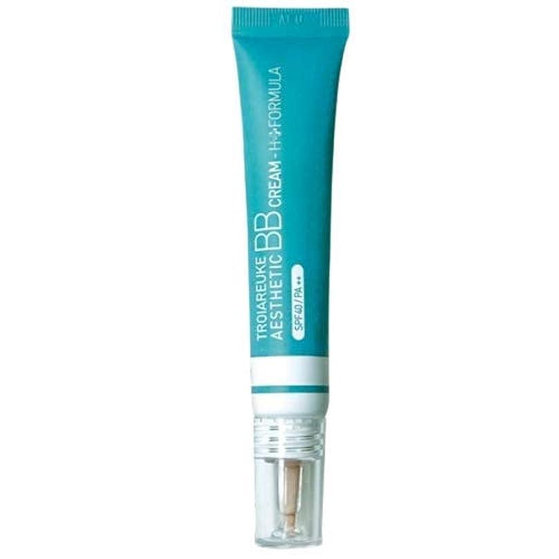 分析的などれボイドTROIAREUKE (トロイアルケ) エステティック BB クリーム H+ フォーミュラ/Aesthetic BB cream H+ Formula (15ml) [並行輸入品]