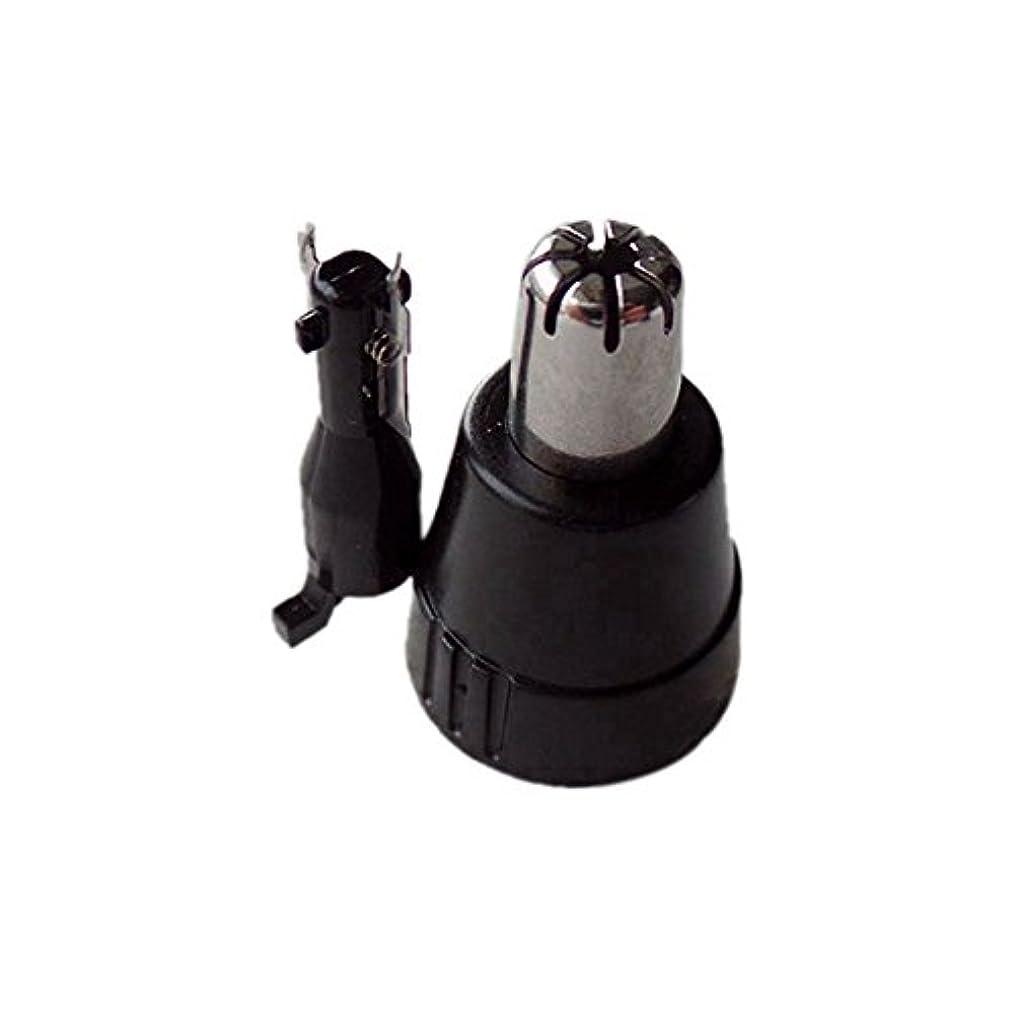 池区別グレートオークXinvision 鼻毛カッター 交代パーツ 交代品 内刃 外刃 替刃 耐用 for Panasonic 鼻毛カッター ER-GN30/-GN10