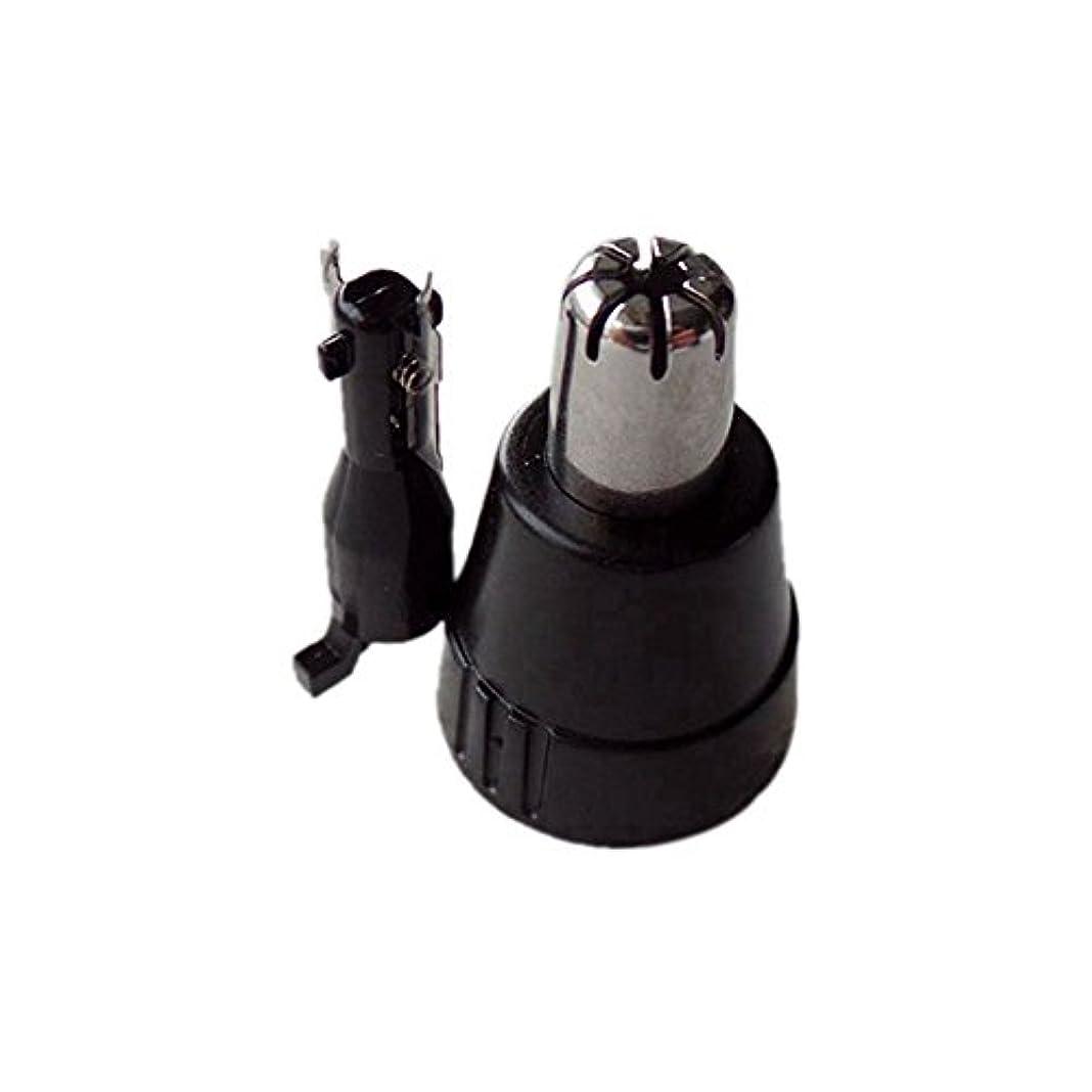 黒急速な接続されたDeylaying 鼻毛カッター替刃 パーツ 内刃 外刃 耐用 高質量 for Panasonic 鼻毛カッター ER-GN30/-GN10