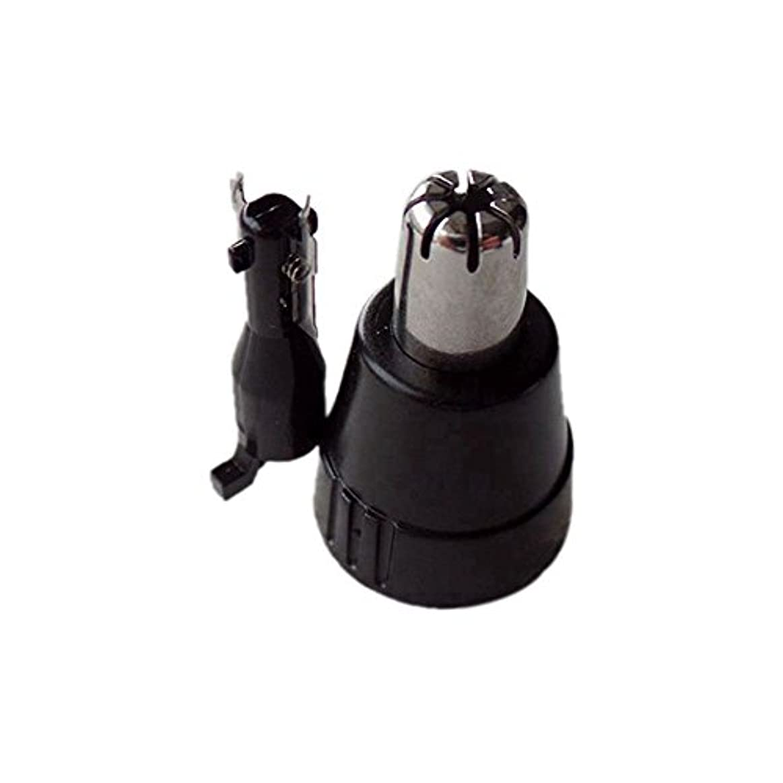 サーキュレーションジャニスチーターXinvision 鼻毛カッター 交代パーツ 交代品 内刃 外刃 替刃 耐用 for Panasonic 鼻毛カッター ER-GN30/-GN10